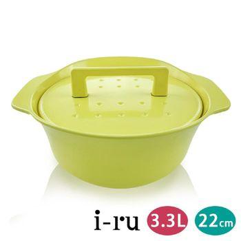 【南部鐵器i-ru】日本製琺瑯鑄鐵鍋/檸檬黃/22cm/3.3L