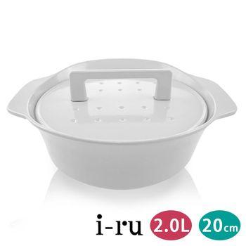 【南部鐵器i-ru】日本製琺瑯鑄鐵鍋/白瓷/20cm/2.0L