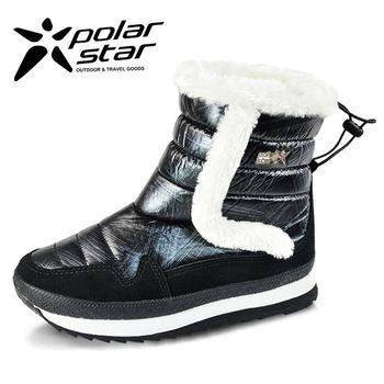 PolarStar 女 保暖雪鞋│雪靴│冰爪『時尚黑』 P15616