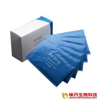 【味丹生技】BI'ZIN光燦水凝面膜-1入(保濕系)