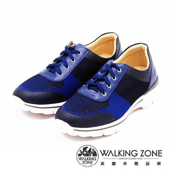 WALKING ZONE 透氣針織運動鞋慢跑鞋 男鞋-藍(另有黑)