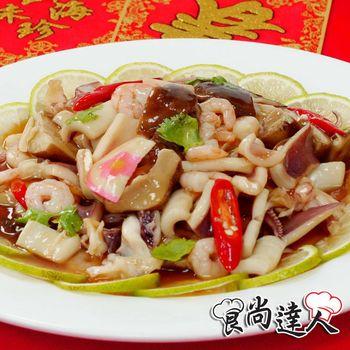 現購【食尚達人】上湯蠔油燴三鮮6件組(600g/包)