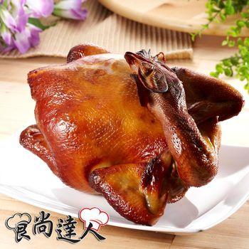【食尚達人】酒粕岩燒美人雞(1100g/隻)