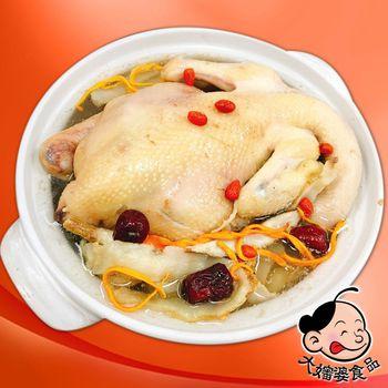 【大嬸婆】黃金蟲草燉雞(2500g/包)