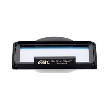 STC Clip Filter Nikon FF Astro MS 內置型光害濾鏡 for Nikon 全幅機