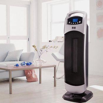 【嘉儀 】恆溫PTC陶瓷電暖器KEP65