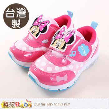 魔法Baby 女童鞋 台灣製迪士尼米妮正版閃燈運動鞋~sh9988