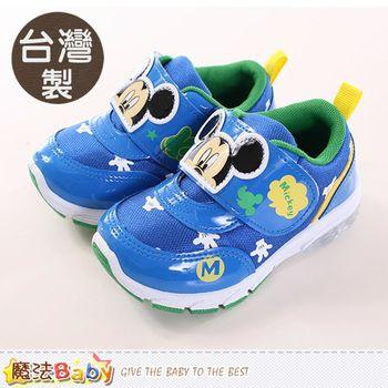 魔法Baby 男童鞋 台灣製迪士尼米奇正版閃燈運動鞋~sh9987