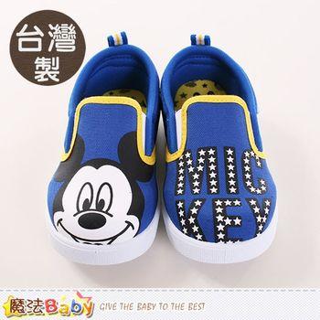 魔法Baby 童鞋 台灣製迪士尼米奇正版兒童帆布鞋~sh9986