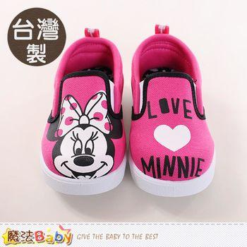 魔法Baby 童鞋 台灣製迪士尼米妮正版兒童帆布鞋~sh9985