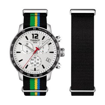 TISSOT QUICKSTER BAKU 2015 特別版運動腕錶-銀/42mm T0954171703702
