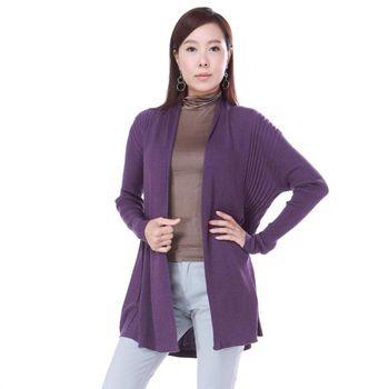 BELLA VITA 蠶絲絹絲長版披肩式外套(紫色)