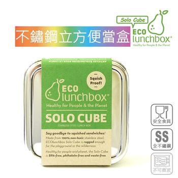 美國ECOlunchbox不鏽鋼立方便當盒