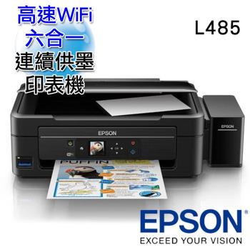 EPSON L485 高速Wi-Fi六合一原廠連續供墨印表機 功能:列印、影印、掃描