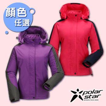 PolarStar 女防風保暖外套『兩色任選』戶外│休閒│登山│露營│機能衣│可拆式帽子 P16234