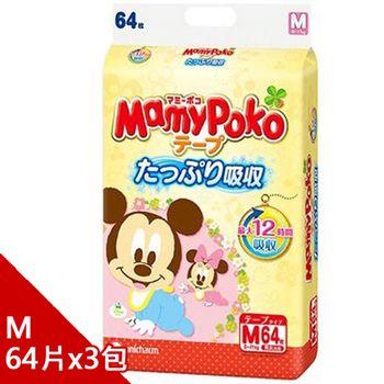 日本境內 Mamypoko滿意寶寶超可愛米奇 紙尿褲(黏貼型)
