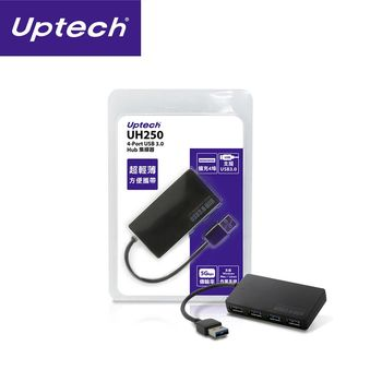 Uptech 登昌恆 UH250 4-Port USB 3.0 Hub集線器