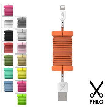 【PHILO】Spool Cable 繽紛多彩編織lightning充電線