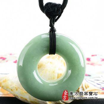 【東方翡翠寶石】大平安扣(厚莊大塊料,平安富貴)A貨翡翠掛件吊墜(油青種)PN213