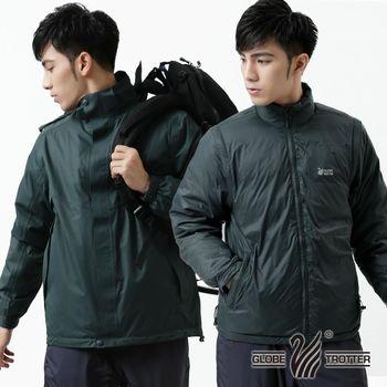 【遊遍天下】複合機能JIS90%羽絨二件式禦寒背心外套(深灰)
