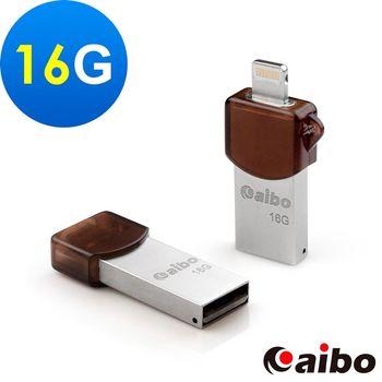 aibo AID003 Apple專用 Lightning/USB A公 OTG隨身碟-16G