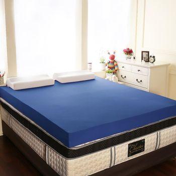 【契斯特】恆溫絲12公分釋壓記憶床墊-雙人5尺-皇家藍