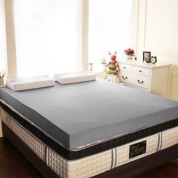 【契斯特】恆溫絲12公分釋壓記憶床墊-雙人5尺-灰銀色