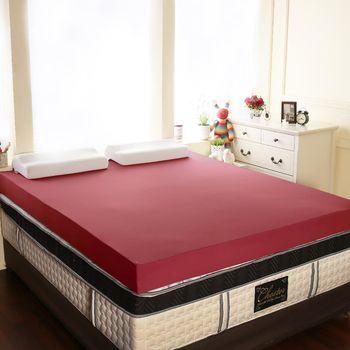 【契斯特】恆溫絲12公分釋壓記憶床墊-雙人5尺-朱青紅