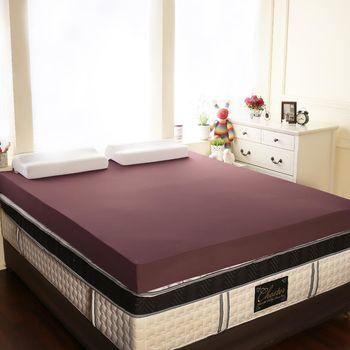【契斯特】恆溫絲12公分釋壓記憶床墊-雙人5尺-木質咖