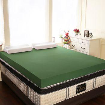 【契斯特】恆溫絲12公分釋壓記憶床墊-單人3尺-茉草綠