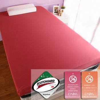 【契斯特】雙重功能12公分釋壓記憶床墊-單人3尺- 紅色