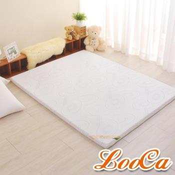 《贈乳膠枕》LooCa 德國銀離子抗菌5cm乳膠床墊(加大6尺)