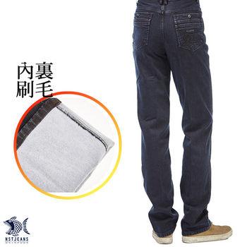 【NST Jeans】 393(66337) 暖暖 厚實內裏刷毛牛仔褲(中腰)  內裏刷毛 保暖厚實