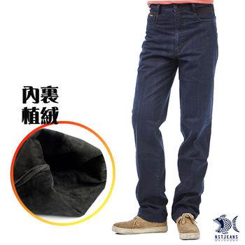 【NST Jeans】393(66392) 暖暖 輕盈俐落內裏植絨牛仔褲(中腰)  內裏植絨比內裏刷毛更 輕‧薄