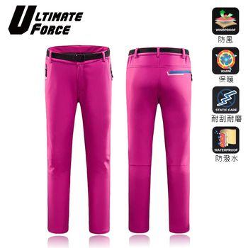 Ultimate Force 極限動力「鋒速」女款軟殼保暖褲-洋紅