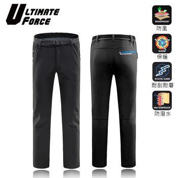 Ultimate Force 極限動力「鋒速」女款軟殼保暖褲-黑色