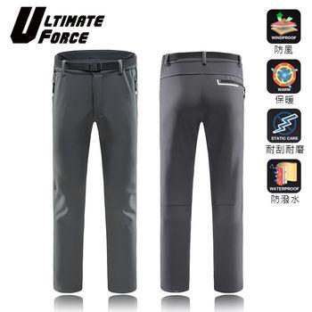 Ultimate Force 極限動力「鋒速」男款軟殼保暖褲-灰色