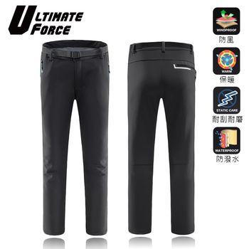 Ultimate Force 極限動力「鋒速」男款軟殼保暖褲-黑色