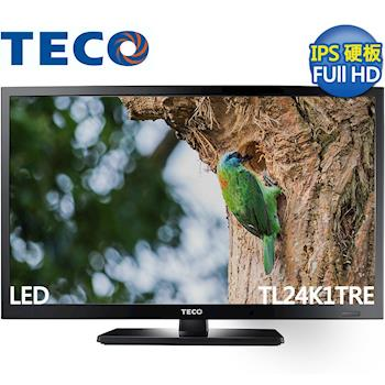 送好禮《TECO東元》24吋 FHD低藍光液晶 TL24K1TRE