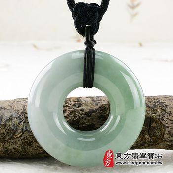 【東方翡翠寶石】大平安扣(厚莊大塊料,平安富貴)A貨翡翠花件掛件(糯種)PN212
