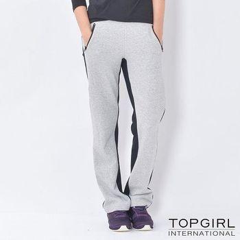 【TOP GIRL】雙色拼接休閒褲 (淺麻灰)
