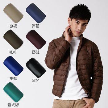 超值2件【T.B】酷男增絨超暖輕量羽絨連帽外套 -咖啡+ 1色任選(黑色、酒紅、咖啡、寶藍、深藍、極光綠、香檳)