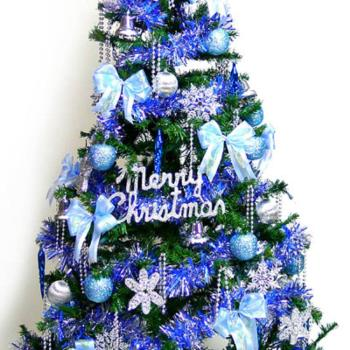 超級幸福12尺/12呎(360cm)一般型裝飾綠聖誕樹 (+藍銀色系配件組)(不含燈)本島免運費
