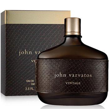 【即期品】John Varvatos 典藏男性淡香水(75ml)