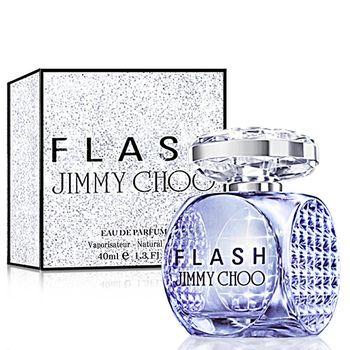 【即期品】JIMMY CHOO Flash 舞光女性淡香精(40ml)
