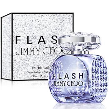 【即期品】JIMMY CHOO Flash 舞光女性淡香精(60ml)