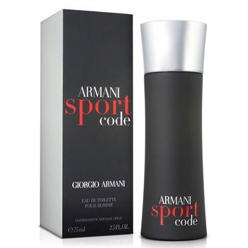 【即期品】GIORGIO ARMANI  黑色密碼運動男性淡香水(75ml)