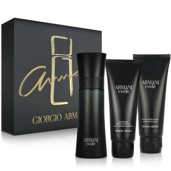 GIORGIO ARMANI Code 黑色密碼男性淡香水限量版禮盒