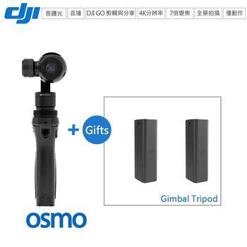 【DJI】OSMO手持雲台相機
