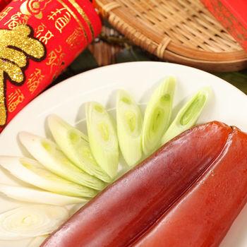 【元記食品】雲林口湖手工日曬4兩2片烏魚子禮盒組